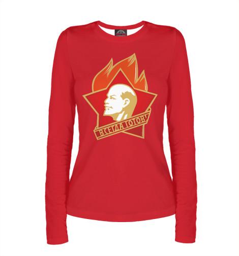 6453ffe817640 Коллекция СССР   Свитшоты, футболки, худи с принтом купить с ...